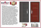 Двери 128 С